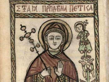 Святая Параскева. Миниатюра из Поппунчова сборника