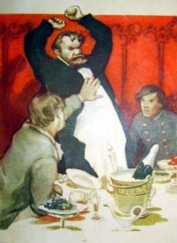 Иллюстрация к рассказу «Чертогон»