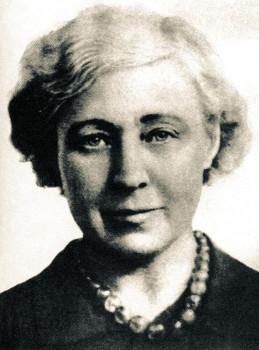 Марина Цветаева. Фото на паспорт, 1939 г.