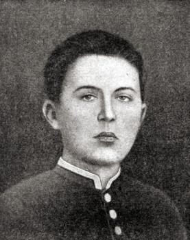 А. П. Чехов — гимназист (1875)