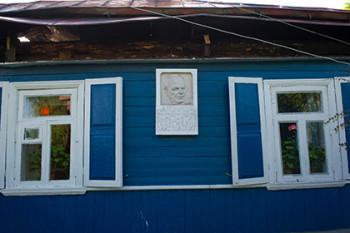 Дом-музей писателя К.Г. Паустовского