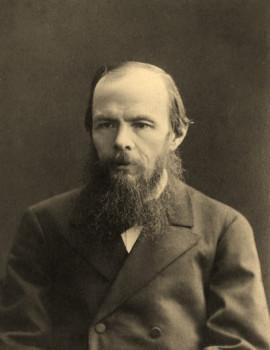 Федор Михайлович Достоевский