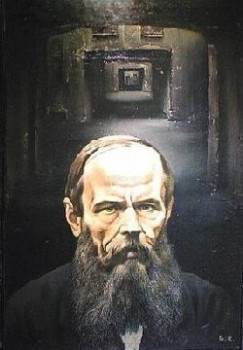 Фёдор Михайлович Достоевский