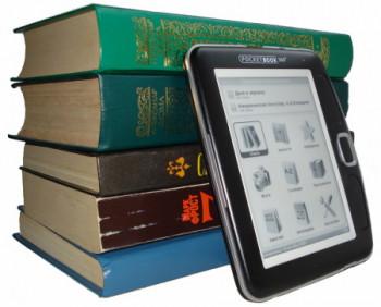 Электронный экземпляр книги