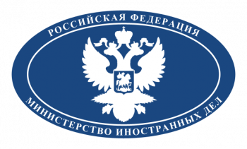 МИД России о саммите НАТО