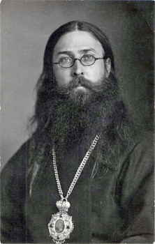 Епископ Григорий (Лебедев)