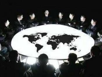 Мировые элиты