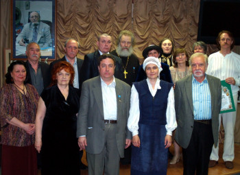 Награда от Русской Зарубежной Церкви