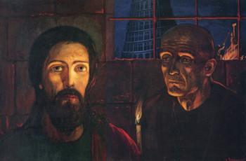 Илья Глазунов. Великий Инквизитор