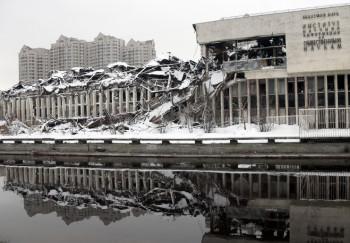 Библиотека ИНИОН после пожара