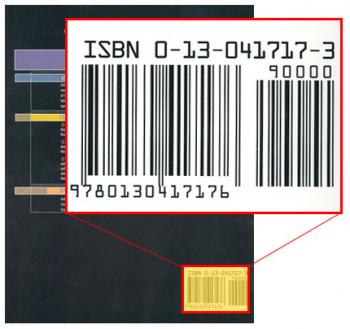 Номер ISBN