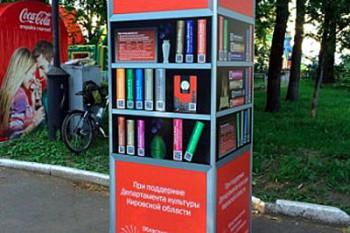 Литературные уголки уже появились в пяти точках города