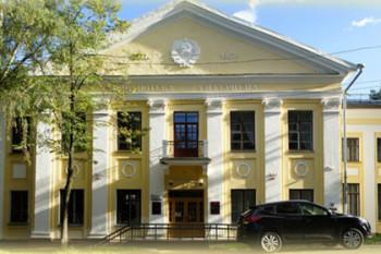 Кировская областная научная библиотека им. А.И. Герцена