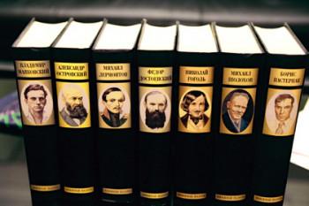 Сочинения классиков