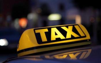 Литературное такси