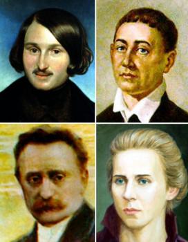 Гоголь, Сковорода, Франко, Украинка