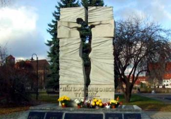 Меморіал пам'яті жертв Волинської трагедії