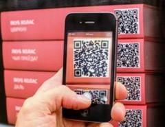 Мобильная библиотека