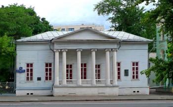 Музей Тургенева на Остоженке
