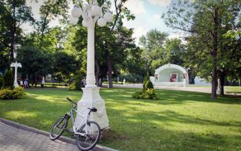Московский сад «Эрмитаж»