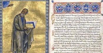 Афонские книги