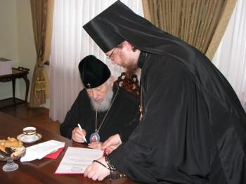 Благословение Блаженнейшего Митрополита Владимира