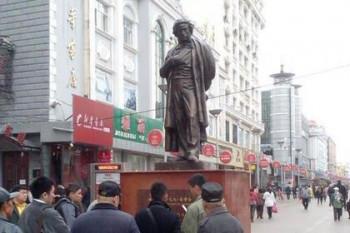 Памятник Пушкину в Хэйхэ