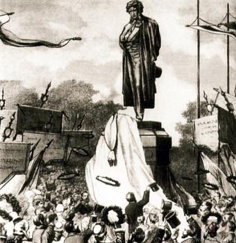 Открытие памятника А.С. Пушкину в Москве 6 июня 1880 г.