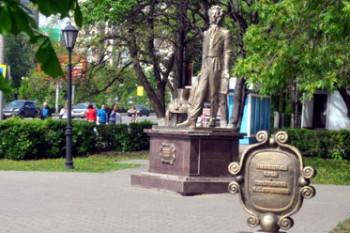 Памятник Александру Пушкину в Липецке