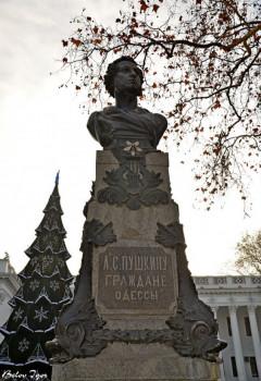 Памятник Пушкину на Думской площади Одессы