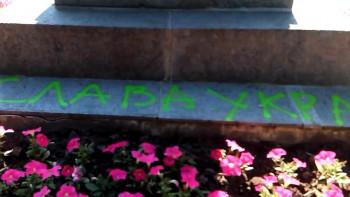 Нацисты разрисовали краской памятник Александру Сергеевичу Пушкину в Харьков