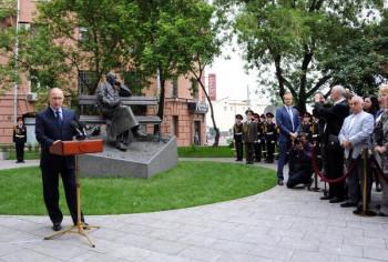 В Москве открыт памятник знаменитому поэту Сергею Михалкову