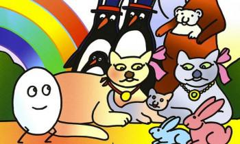 Иллюстрация из книги «Маленькое яйцо»