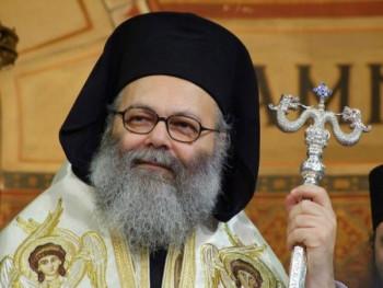 Патриарх Антиохийский Иоанн