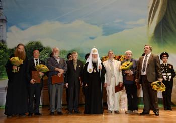 Вручение Патриаршей литературной премии 2015
