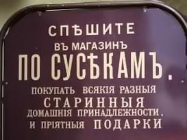 Старая орфография
