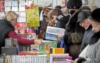 Покупатели книг