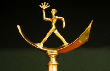 Литературная премия «Книга года»