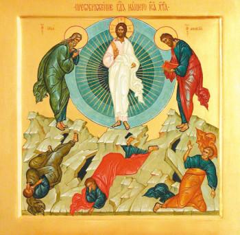 Преображение Господа нашего Иисуса Христа