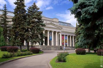 Государственный музей имени А.С. Пушкина