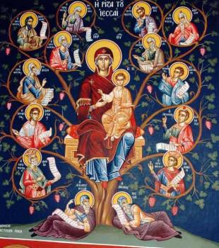 Родословие Христа