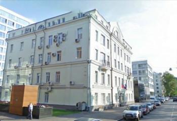 Российско-немецкий дом в Москве