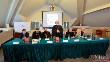 Презентация проекта «Русская Церковь. Век двадцатый»