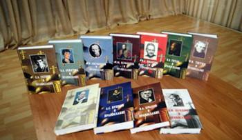 «Русские писатели и православие»