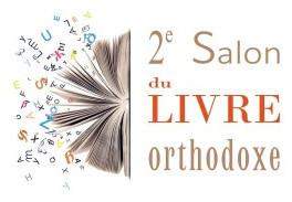 Salon du livre orthodoxe