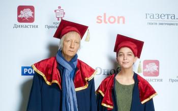 Лауреаты премии «Просветитель» Сергей Яров и Ася Казанцева