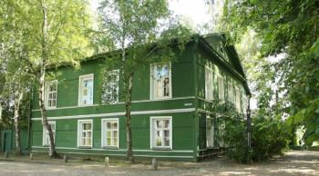 Музей Достоевского в Старой Руссе