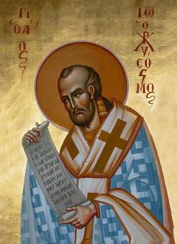 Свт. Иоанн Златоуст