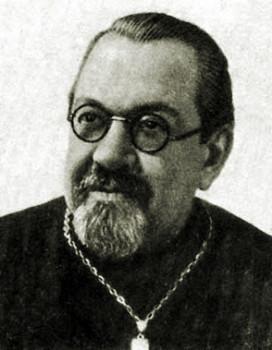 Протопресвитер Василий Зеньковский