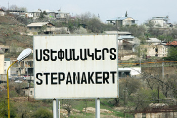 Вид на столицу Нагорного Карабаха. Фото: Илья Питалев / РИА Новости